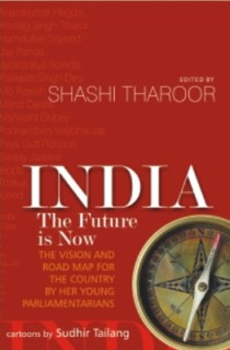 india-the-future-is-now-400x400-imadj5yz2bwcdf3g