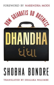 Dhandha Book Cover