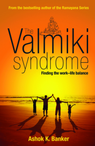 The Valmiki Syndrome Book Cover