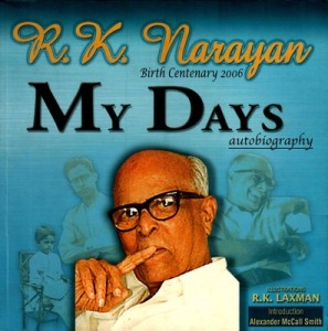my days r k narayan book cover