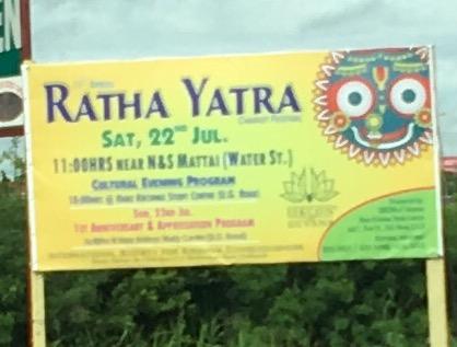 Rath Yatra Guyana